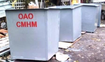 Бак мусорный ТБО