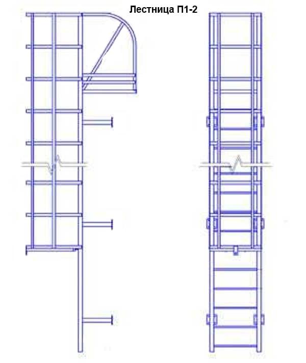 Пожарная лестница тип П1-2
